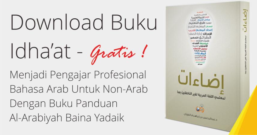 Bahasa lengkap ebook belajar download arab