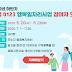 하반기 '광명 0123 행복일자리사업' 참여자 160명 모집