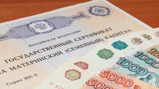 В России увеличится материнский капитал