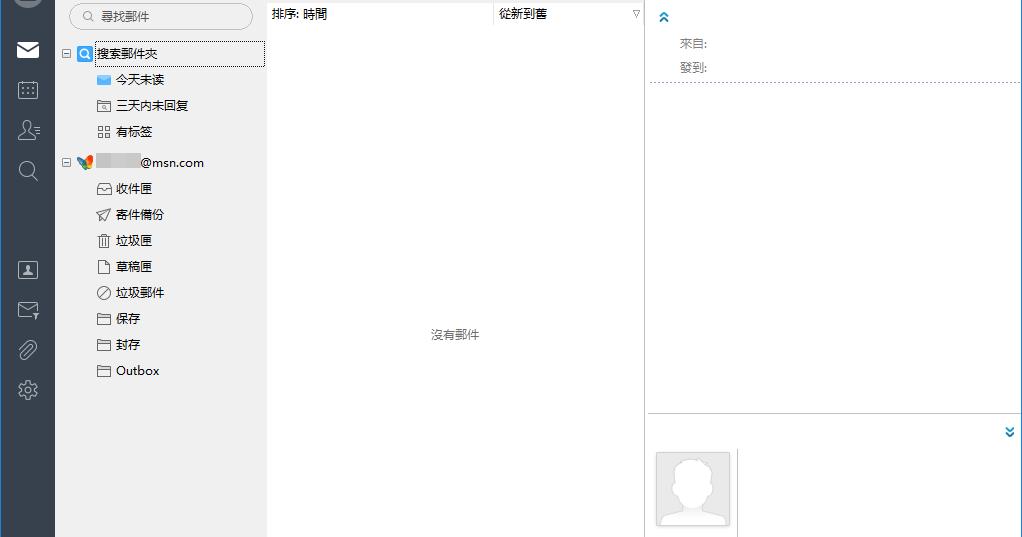 QnA VBage DreamMail 暢郵 6.1.6.50 免安裝中文版 - USB隨身收發信軟體