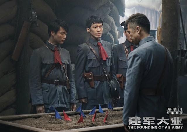 The Founding of An Army Bai Yu