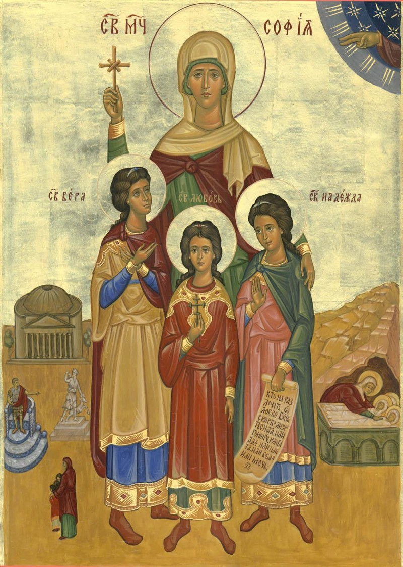 saint sophia According to an eastern allegory explaining the cult of divine wisdom, faith,  hope, and charity were the daughters of wisdom (known as sofia in the roman .