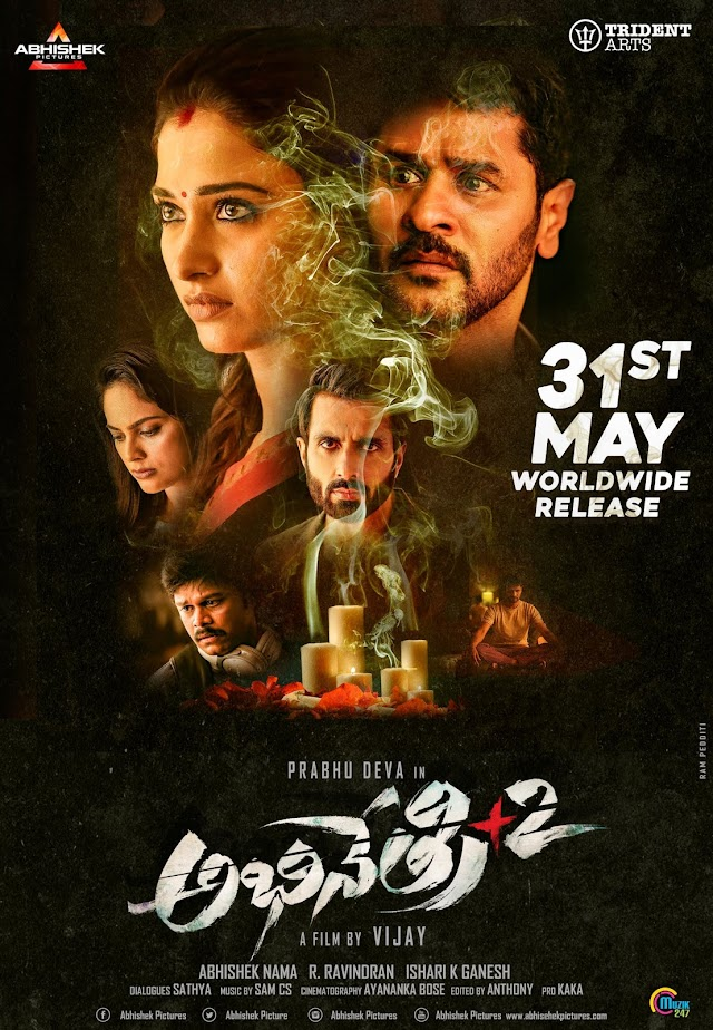 Abhinetri 2 Movie Release Poster