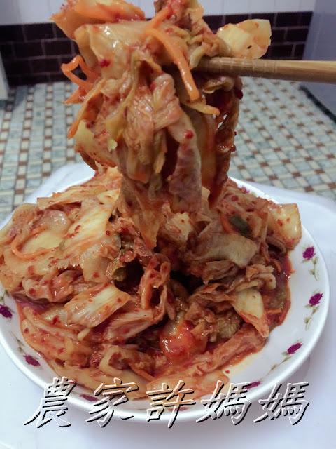 卡滋韓式泡菜