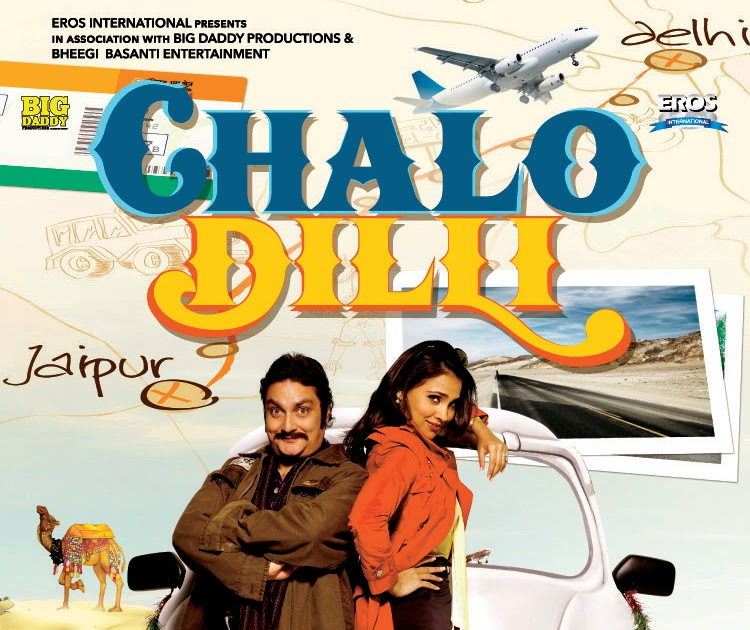 Chalo dilli movie mp3 songs / Warehouse 13 season 4 episode