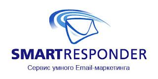 Smartresponder закрывается