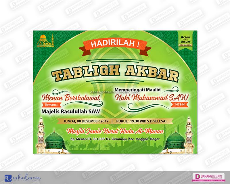 Contoh Desain Spanduk Banner Tabligh Akbar Contoh Desain Banner