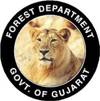 Gujarat Forest Department Computer Operator Merit List 2018