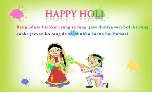 Happy Holi Images HD Wallpapers Free Download 19