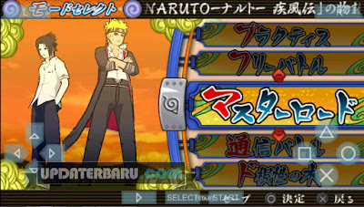 download game Naruto Shippuden Narutimate Accel 3 CSO HighCompress For PPSSPP android