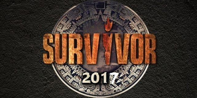 Κλείνει το dwrean.net για λίγους μήνες λόγω συμμετοχής του ιδιοκτήτη στο Survivor!