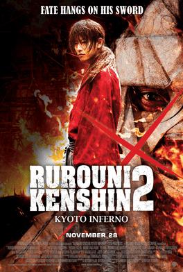 Rurouni Kenshin 2 : Kyoto Inferno (2014)