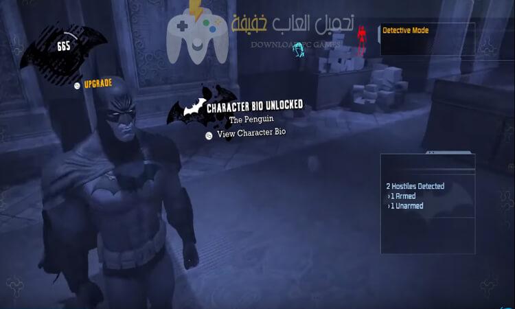 تحميل لعبة باتمان للكمبيوتر جميع الإصدارات من ميديا فاير