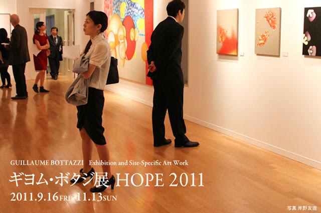 Bottazzi art Japon