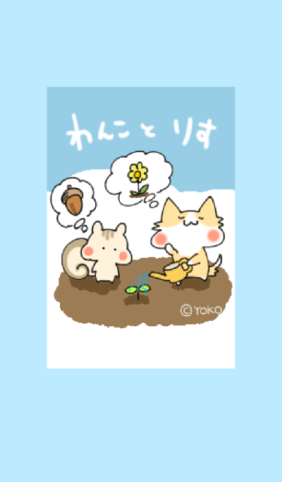 Theme of puppy&squirrel