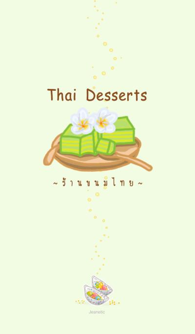 Thai Desserts Cafe