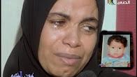 برنامج عيون الشعب حلقة الجمعه 11-8-2017 مع حنفى السيد حلقة مؤثرة جدا شاهد الحكم على تلك السيدة