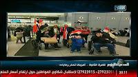 برنامج نشرة المصرى اليوم حلقة 24-12-2016