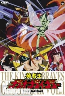 The King of Braves GaoGaiGar - GaoGaiGar, GaoGaiGar TV, Yuusha Ou GaoGaiGar, Brave King GaoGaiGar, Yuusha-Oh GaoGaiGar 2012 Poster