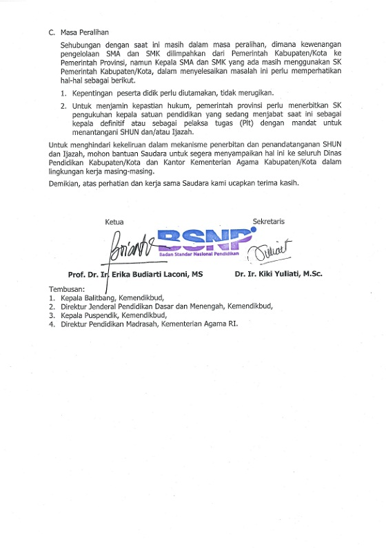 Surat Edaran BSNP Nomor 0081/SDAR/BSNP/VIII/2017 dan 0082/SDAR/BSNP/VIII/2017 Tentang Penandatanganan SHUN dan Ijazah