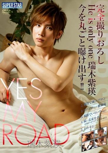 Star Yes My Road -Mizuki Shiei- 瑞木紫瑛