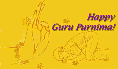 Happy Guru Purnima Quotes 2017 Latest and New