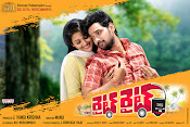 Right Right Movie wallpapers gallery-thumbnail-5