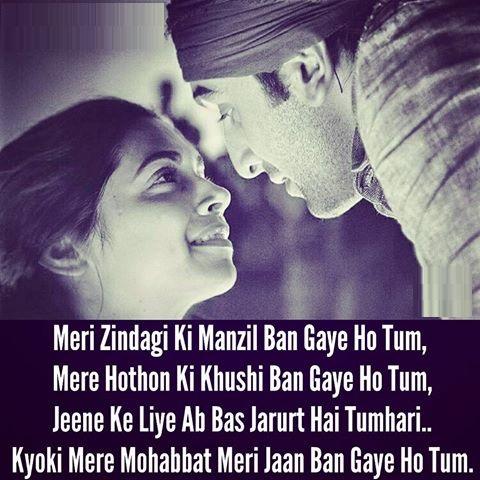 Images hi images shayari : Love jaan shayari in hindi hd images