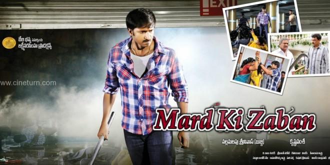 Mard Ki Zaban 2013 Hindi Dubbed WebRip 600mb
