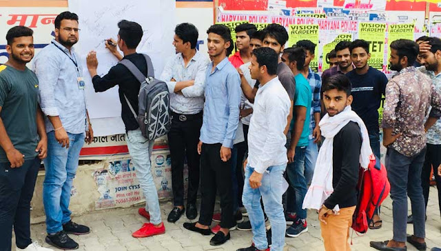 NSUI's signature campaign against Agarwal College against TUGL orders of MDU