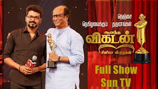 [Full Show] Ananda Vikatan Cinema Awards 05-02-2017 | Sun TV