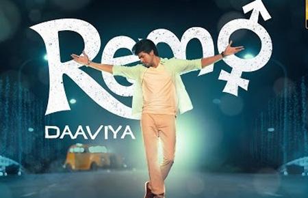 Remo – Tamil Lyric Video | Anirudh Ravichander | Sivakarthikeyan, Keerthi Suresh
