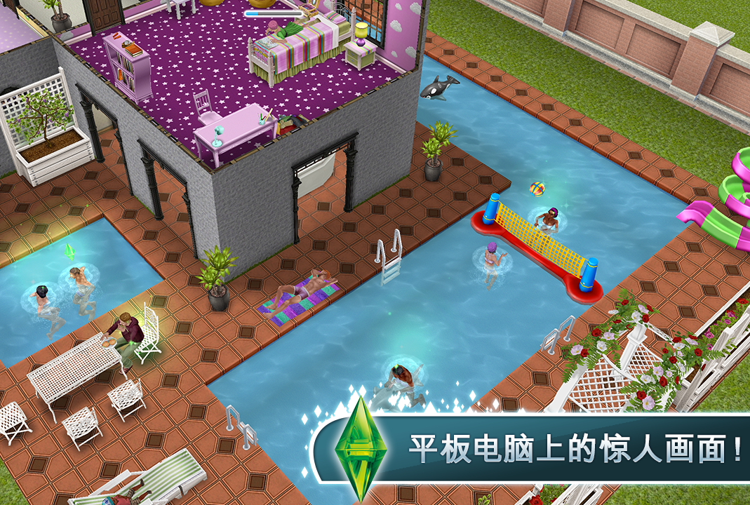 Android/iOS APP:模拟人生 APK 下載 ( The Sims FreePlay APK )