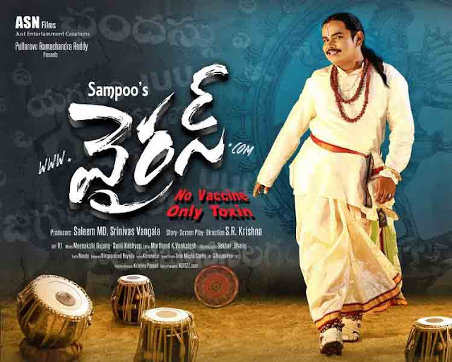 Sampoornesh Babu's Movie ( Virus )
