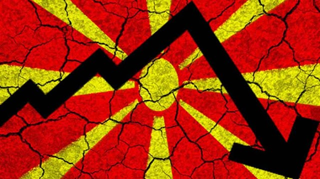 IMF senkt BIP-Prognose für Mazedonien um die Hälfte