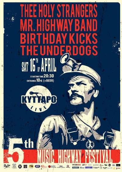 5th Music Highway Festival: Σάββατο 16 Απριλίου @ Κύτταρο