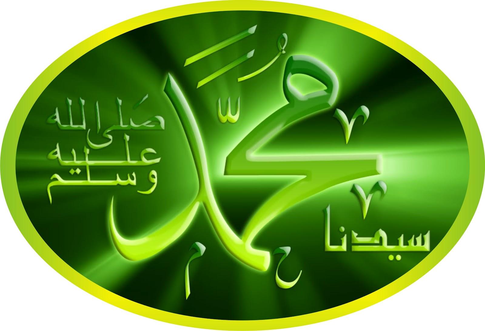 Contoh Biografi Nabi Muhammad Saw - Hontoh