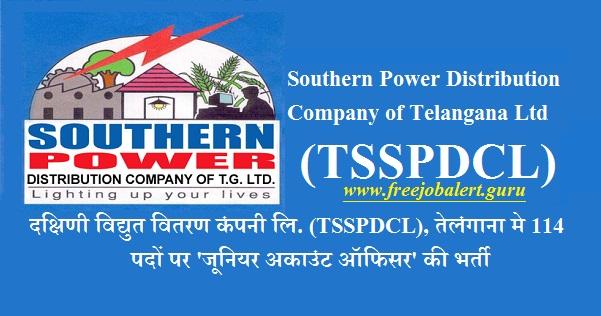 Southern Power Distribution Company of Telangana Limited, TSSPDCL, Bijli Vibhag, Bijli Vibhag Recruitment, Telangana, Account Officer, Graduation, B.Com., M.Com, CA, ICWA, Latest Jobs, tsspdcl logo
