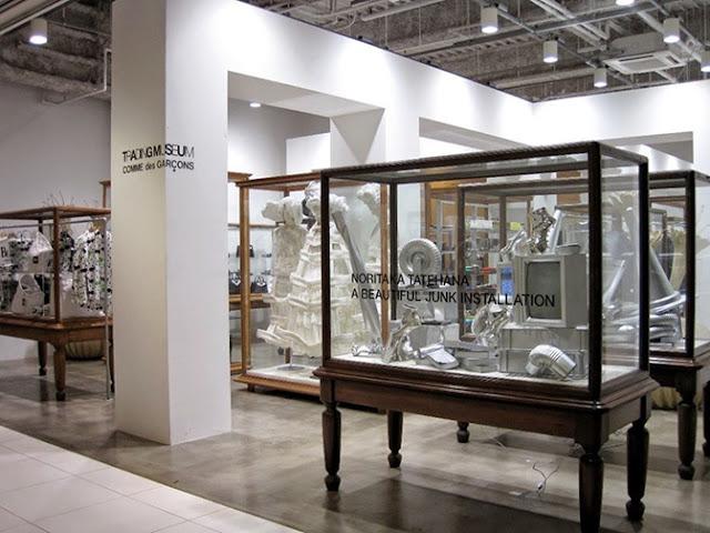 Comme des Garçons Trading Museum en Tokio