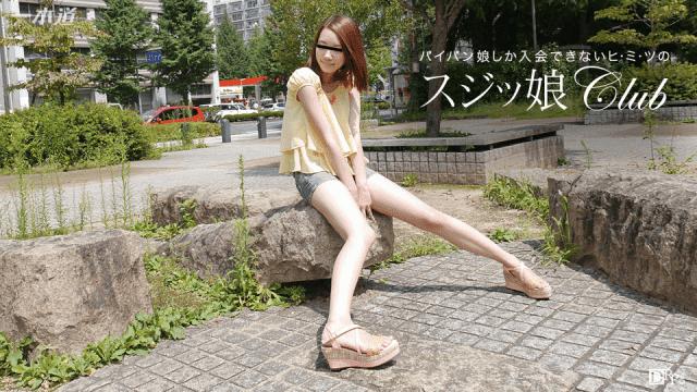 Reina Hayakawa Suji Daughter Club