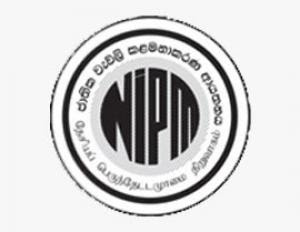 Vacancy for Training Officer (Accounting & Finance Management), Programme Officer (Exam , Coordinating) - National Institute of Plantation Management 8.2.