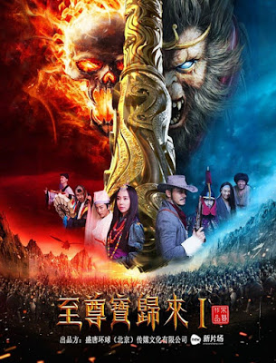 Download Monkey King Return 1 (2016) WEBRip Subtitle Indonesia