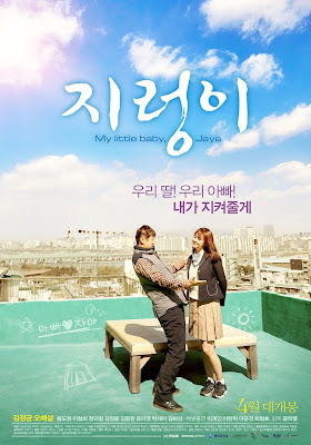 Film Korea My Little Baby, Jaya Subtitle Indonesia