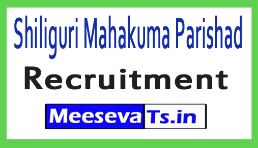 Shiliguri Mahakuma Parishad Recruitment