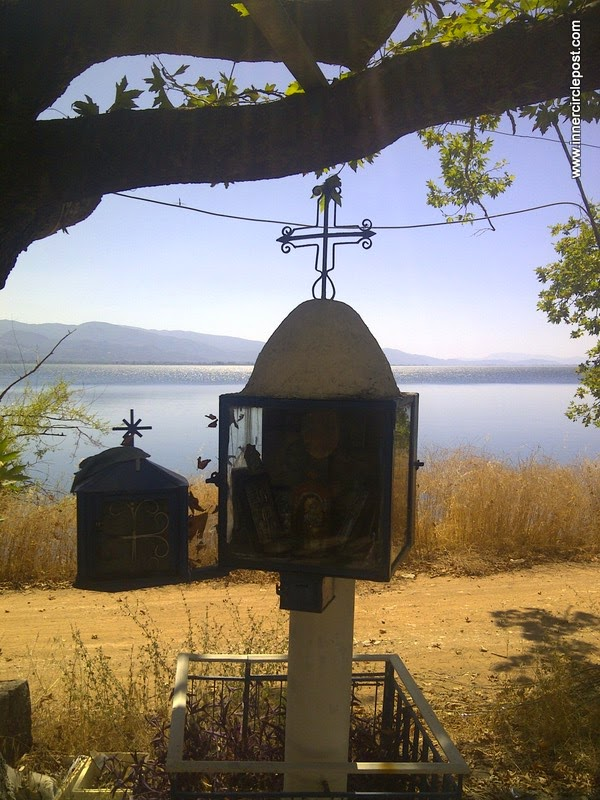 Greece road side sacrifice