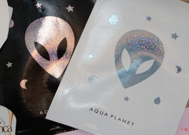 Aqua Planet masks (bellanoirbeauty.com)