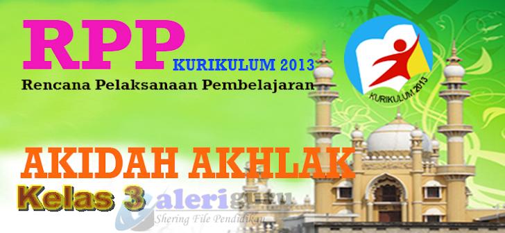 RPP KELASLS 3 SEMESTER 1 KURIKULUM 2013 - Galeri Guru
