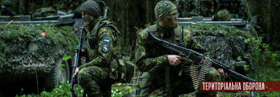 Резервісти бригад територіальної оброни беруть участь у міжнародних навчаннях в Естонії
