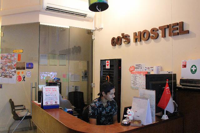 60's hostel singapore