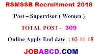 RSMSSB Recruitment 2018-19 for 309 supervisor post apply online